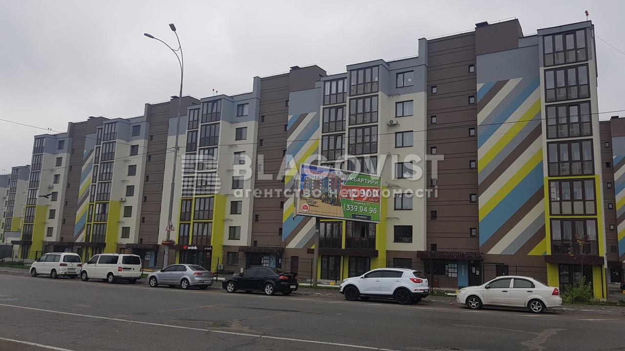 Квартира Z-574908, Стеценко, 75а, Киев - Фото 2