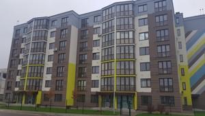 Квартира Стеценко, 75б, Киев, Z-423157 - Фото