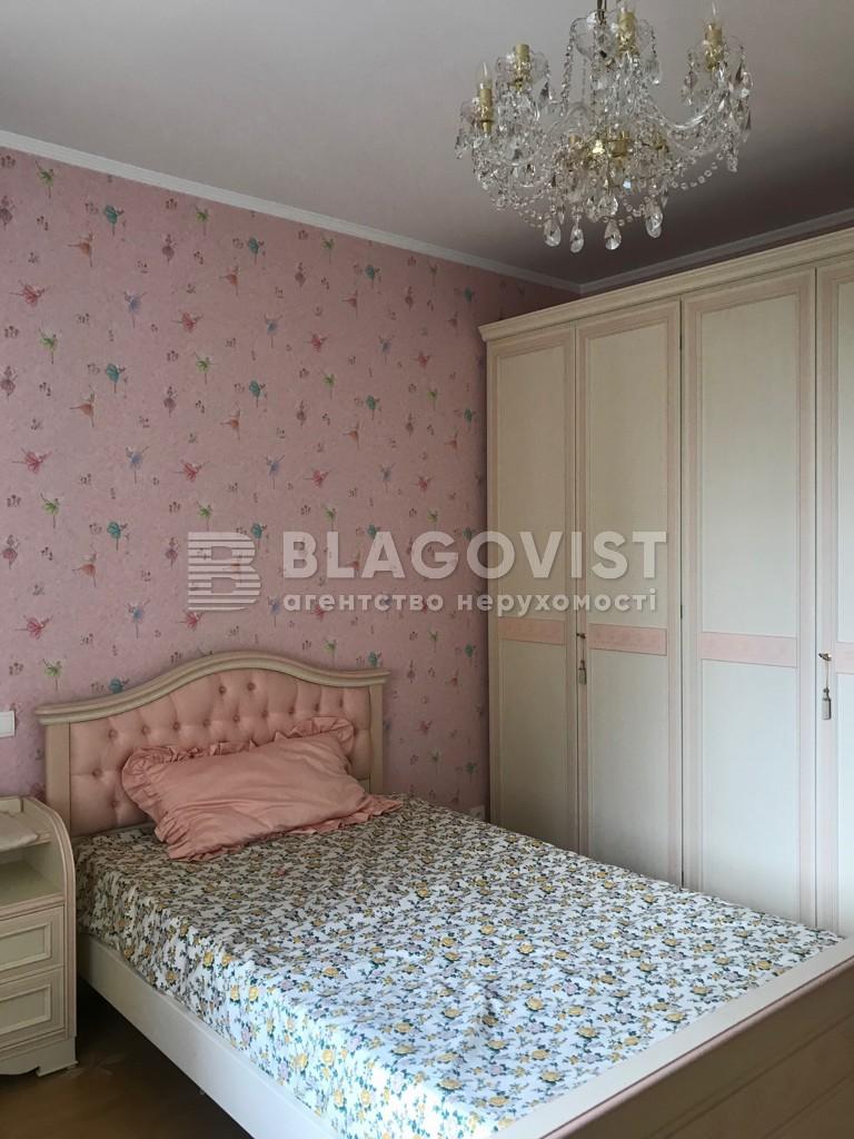 Квартира H-42899, Микільсько-Слобідська, 4г, Київ - Фото 14