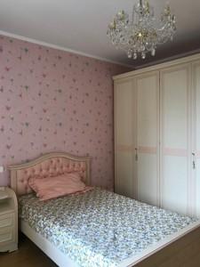 Квартира Никольско-Слободская, 4г, Киев, H-42899 - Фото 13