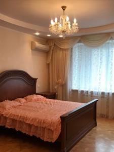 Квартира Никольско-Слободская, 4г, Киев, H-42899 - Фото 9