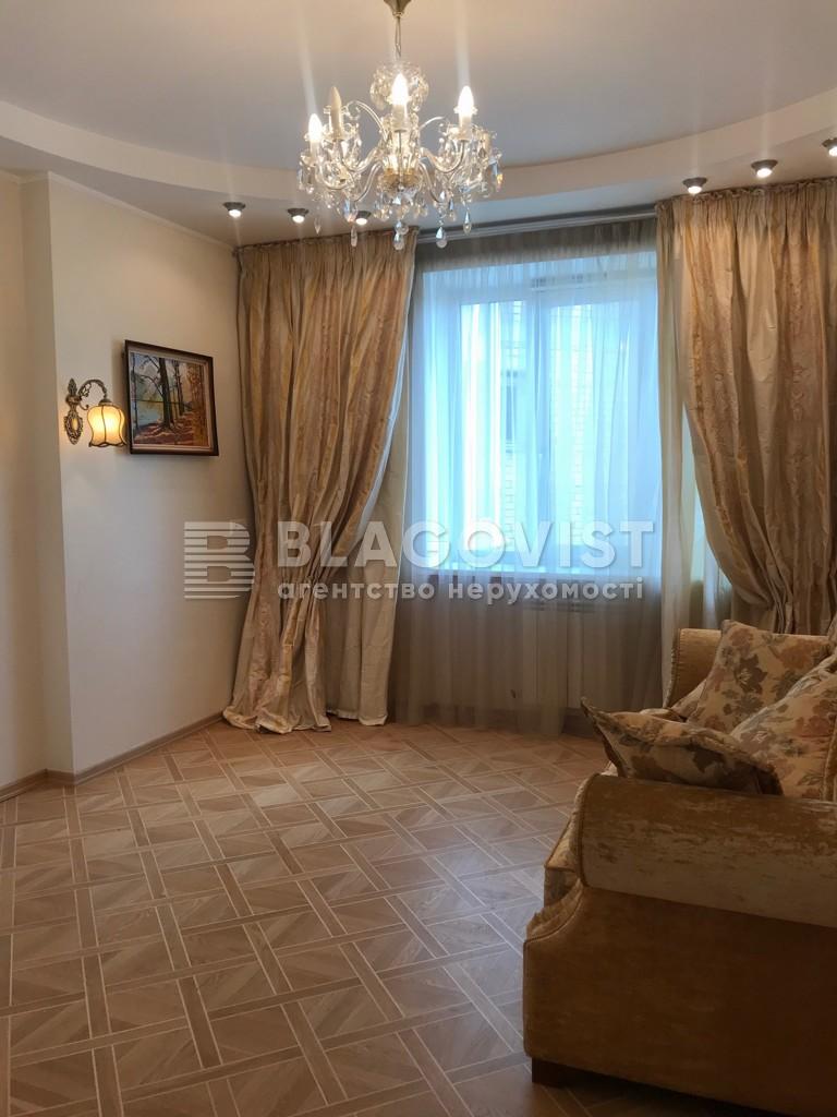 Квартира H-42899, Микільсько-Слобідська, 4г, Київ - Фото 19