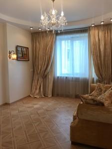 Квартира Никольско-Слободская, 4г, Киев, H-42899 - Фото 18