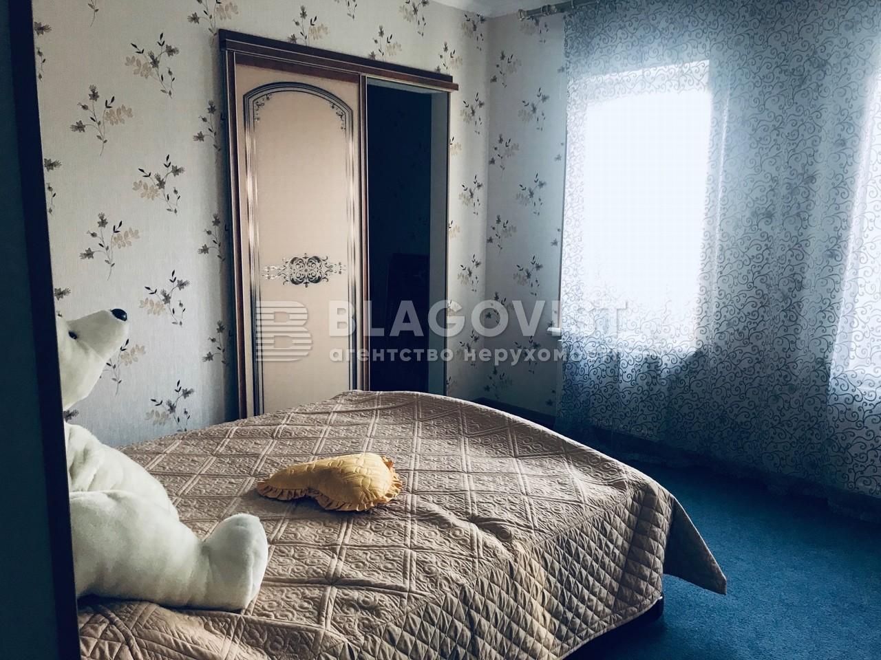 Дом F-40730, Авиатор, Иванковичи - Фото 8