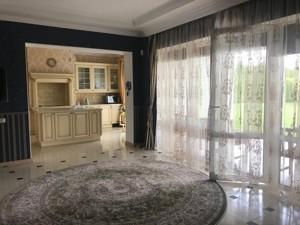 Дом Авиатор, Иванковичи, F-40730 - Фото 2