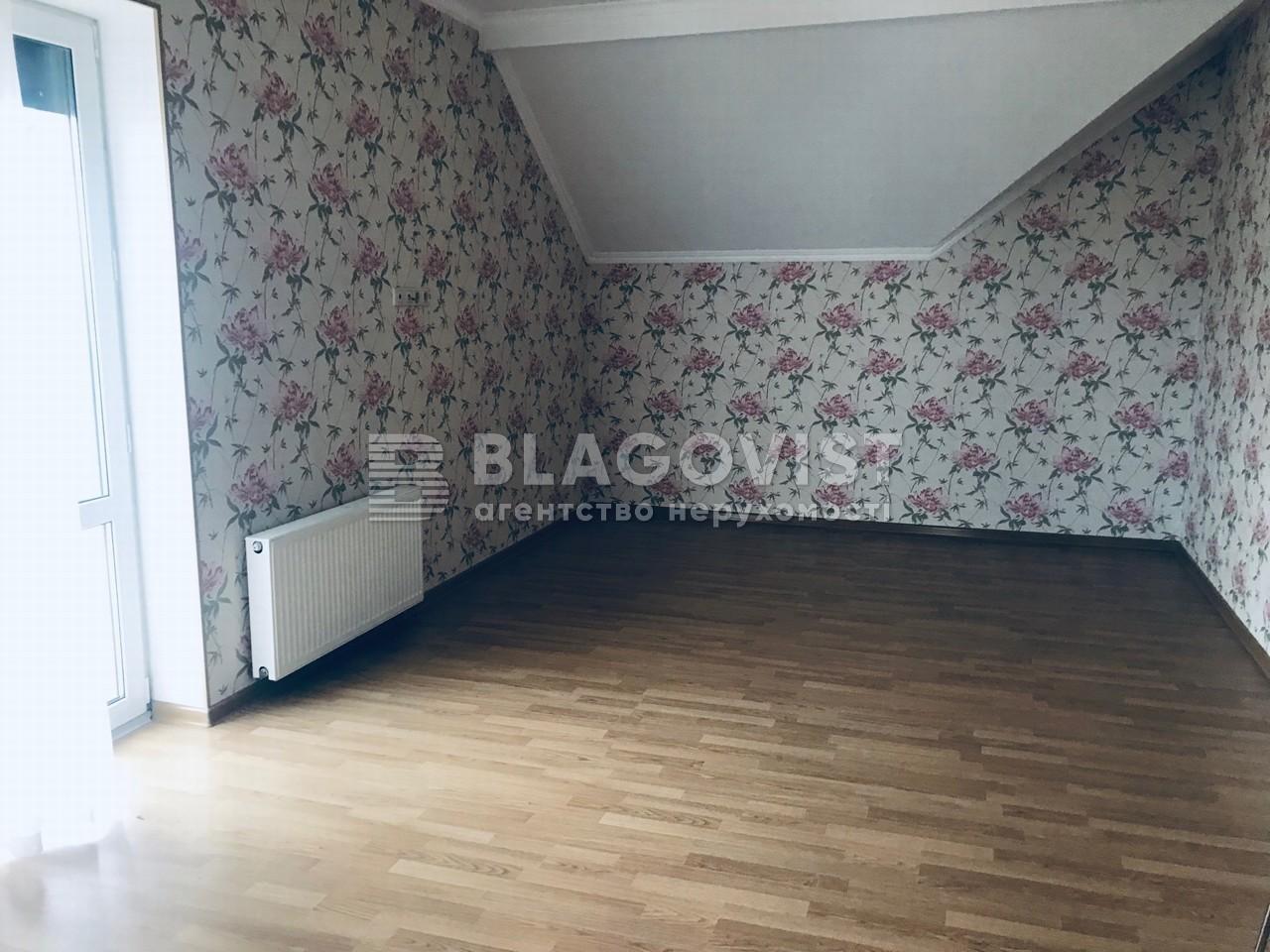 Дом F-40730, Авиатор, Иванковичи - Фото 12