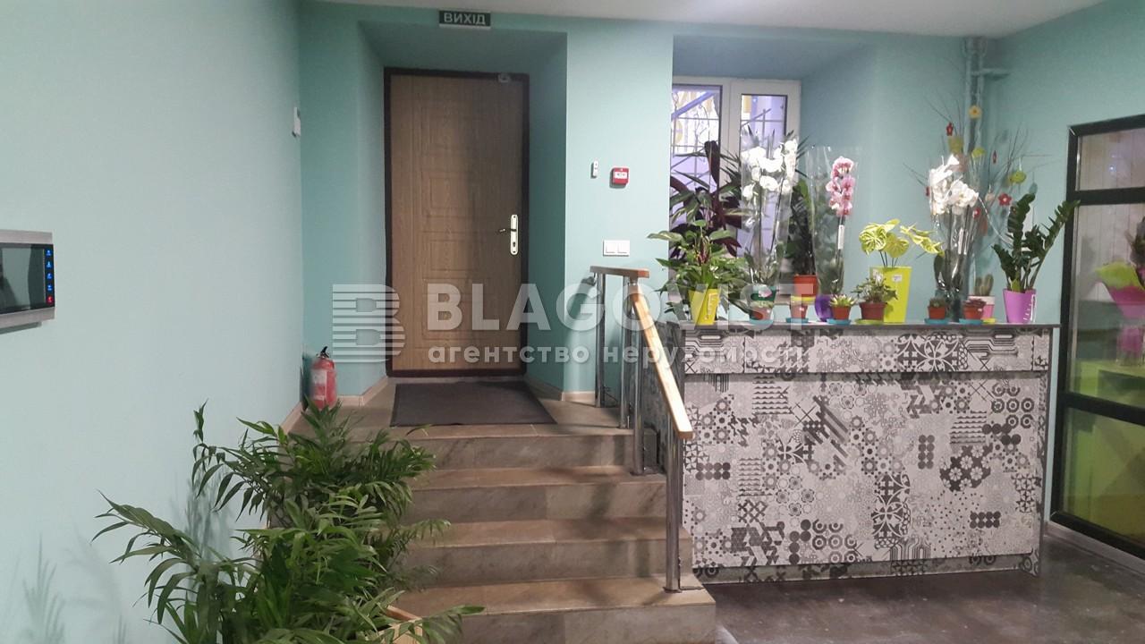 Нежитлове приміщення, F-40728, Омеляновича-Павленка Михайла (Суворова), Київ - Фото 7