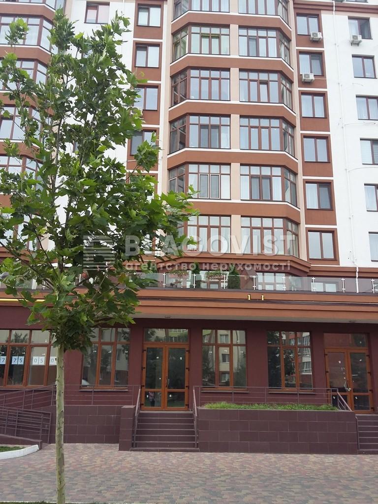 Квартира A-109132, Львівська, 1а, Петропавлівська Борщагівка - Фото 2