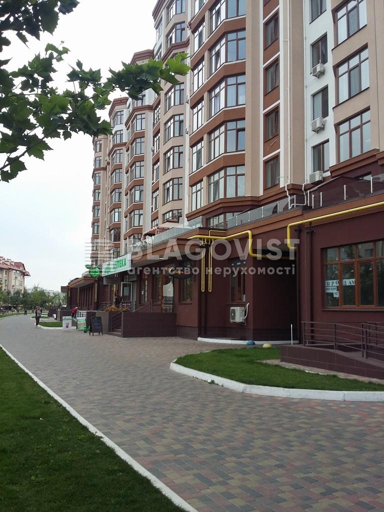 Квартира A-109132, Львівська, 1а, Петропавлівська Борщагівка - Фото 3