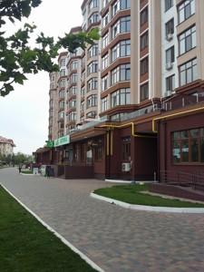 Нежилое помещение, Львовская, Петропавловская Борщаговка, Z-569300 - Фото 2
