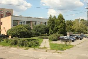 Офис, Лукьяновская, Киев, C-75793 - Фото 20