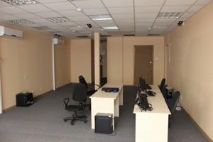 Офис, Лукьяновская, Киев, C-75793 - Фото 11