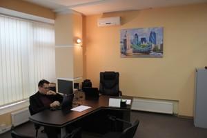 Офис, Лукьяновская, Киев, C-75793 - Фото 13