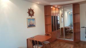 Квартира Чорновола Вячеслава, 20, Київ, Z-712811 - Фото3