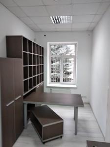 Нежилое помещение, Франко Ивана, Киев, Z-411560 - Фото 6