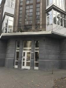 Офіс, P-2639, Інститутська, Київ - Фото 14