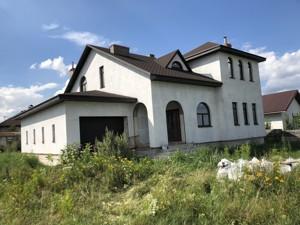 Дом Тарасовка (Киево-Святошинский), R-21702 - Фото1