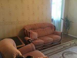 Квартира Шевченка Т.бул., 10, Київ, Z-1464720 - Фото 6