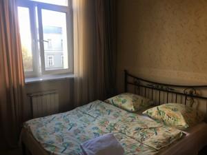 Квартира Шевченка Т.бул., 10, Київ, Z-1464720 - Фото 5