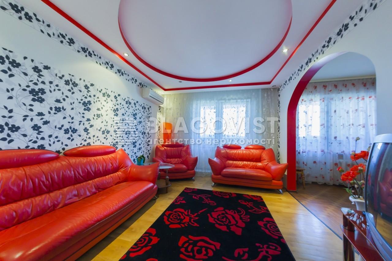 Квартира F-40747, Харьковское шоссе, 56, Киев - Фото 7