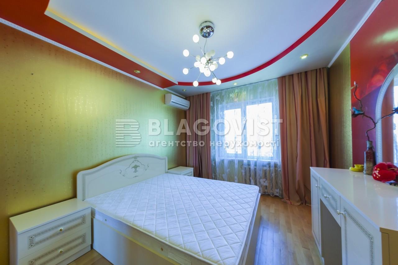 Квартира F-40747, Харьковское шоссе, 56, Киев - Фото 10