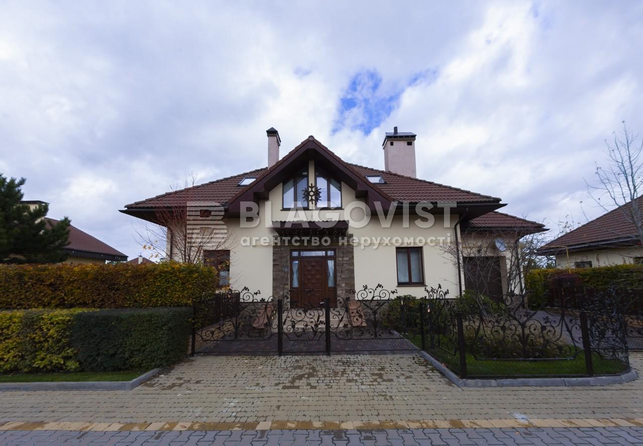 Дом C-105521, Северина Наливайка, Севериновка (Макаровский) - Фото 1