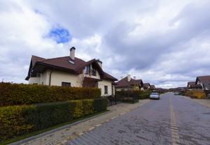 Дом C-105521, Северина Наливайка, Севериновка (Макаровский) - Фото 2