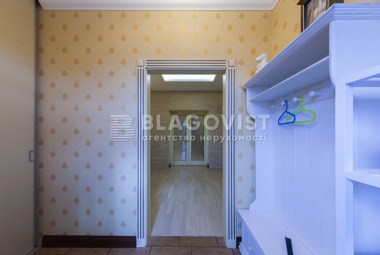 Дом C-105521, Северина Наливайка, Севериновка (Макаровский) - Фото 32