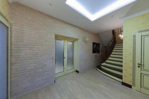Дом C-105521, Северина Наливайка, Севериновка (Макаровский) - Фото 13