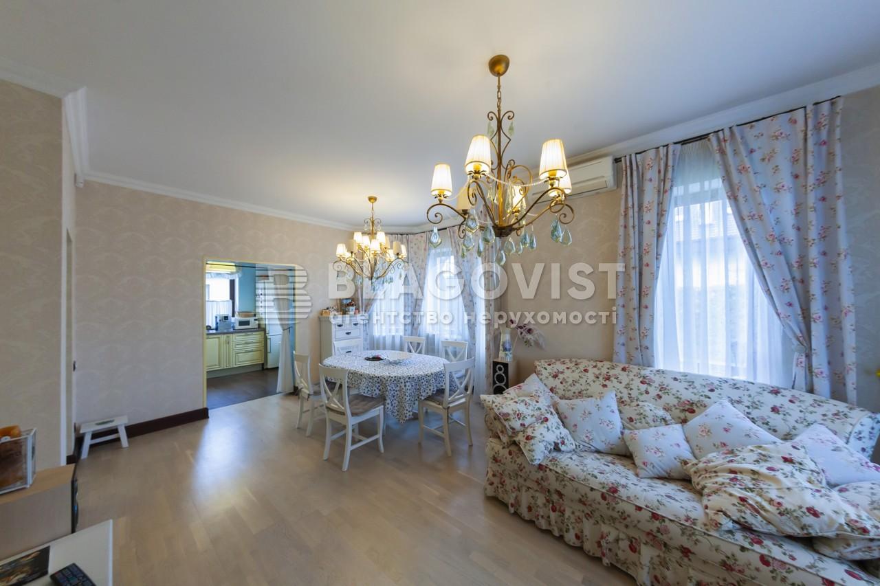 Дом C-105521, Северина Наливайка, Севериновка (Макаровский) - Фото 6