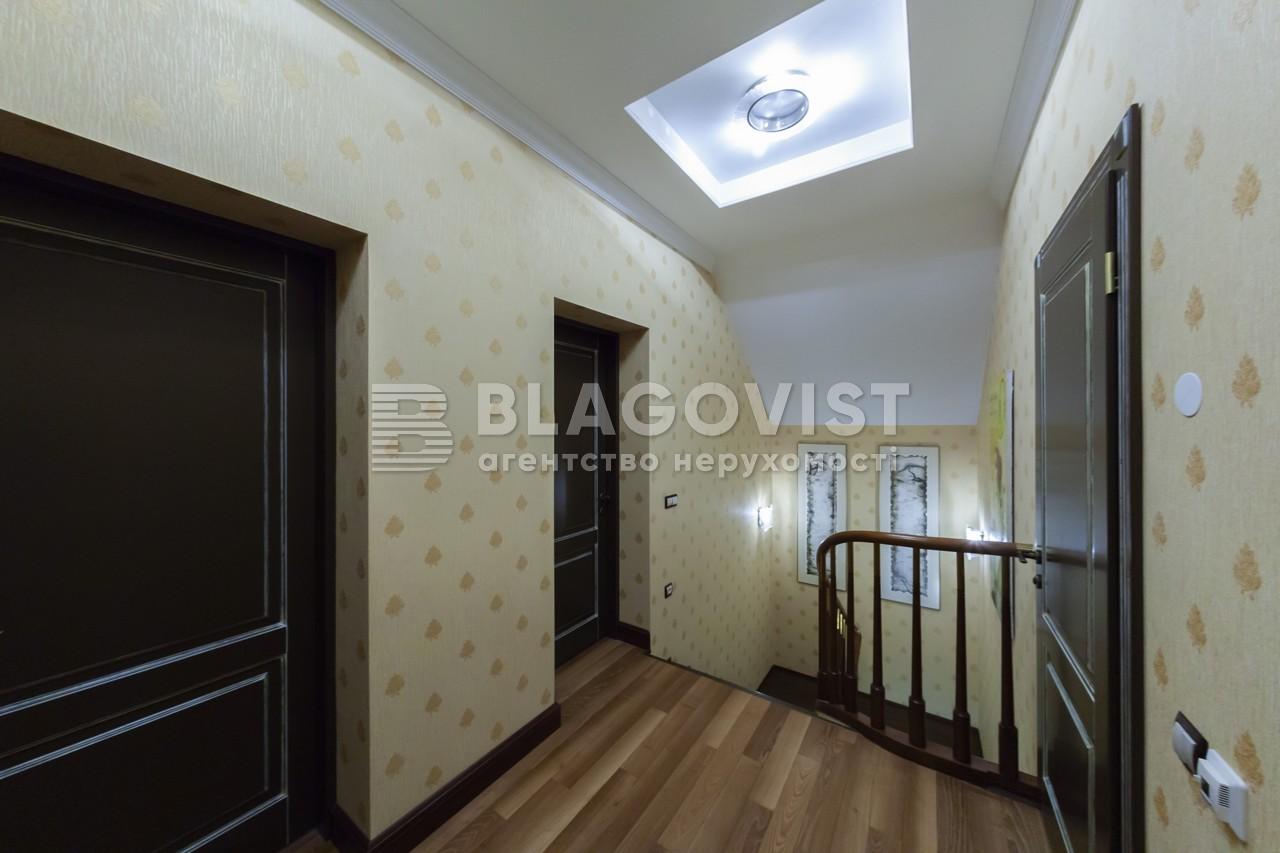 Дом C-105521, Северина Наливайка, Севериновка (Макаровский) - Фото 15