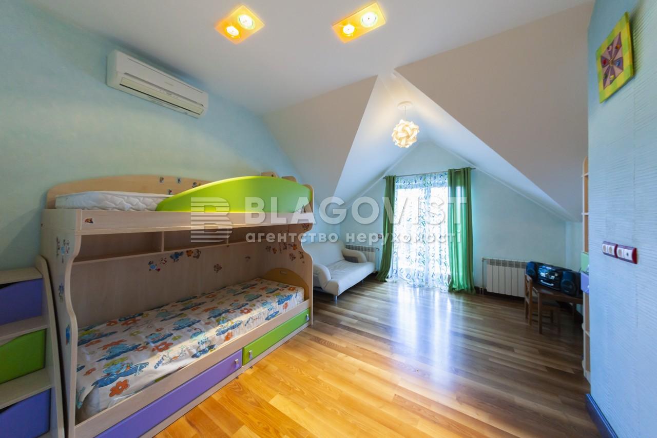 Дом C-105521, Северина Наливайка, Севериновка (Макаровский) - Фото 20
