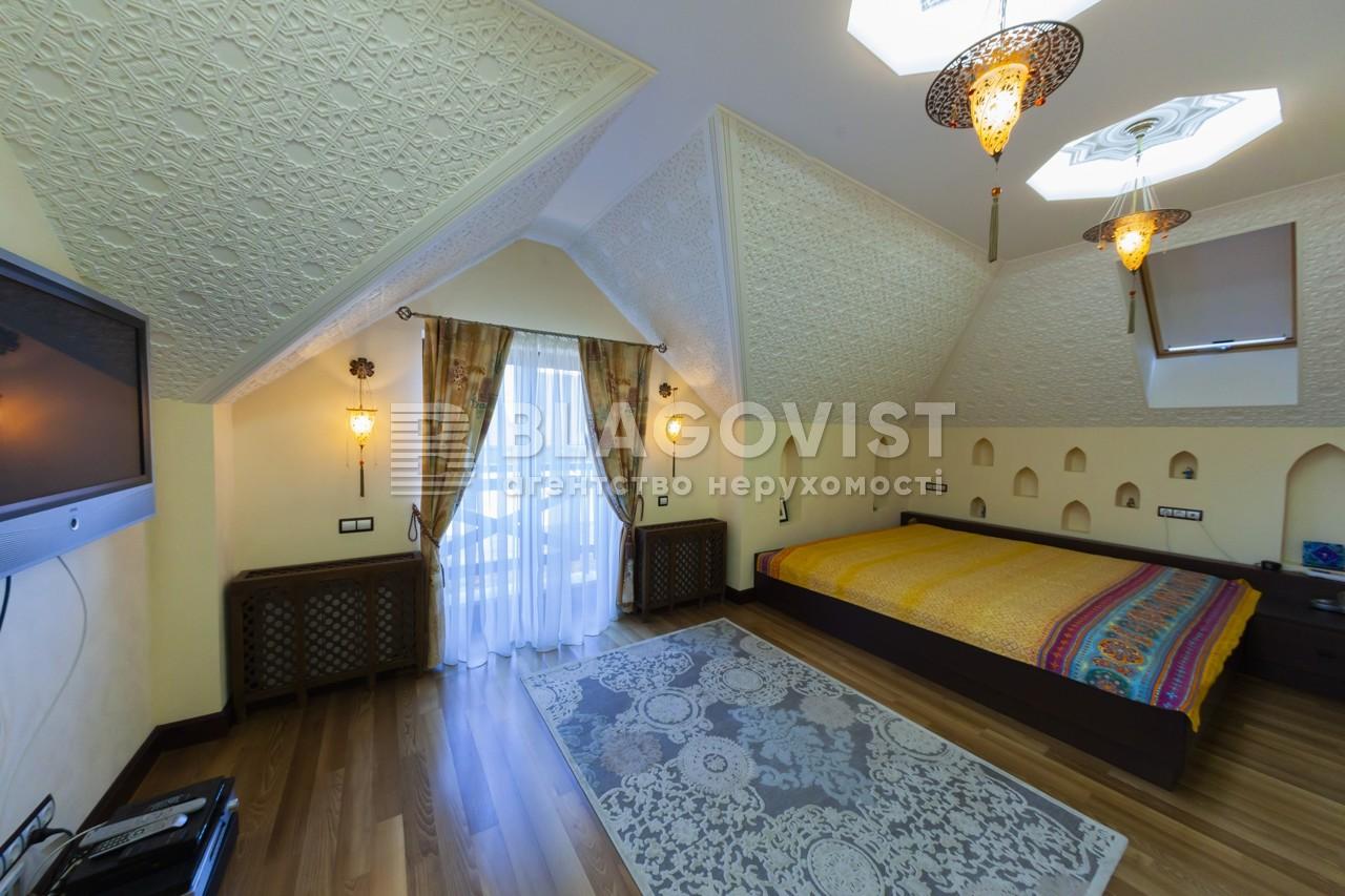 Дом C-105521, Северина Наливайка, Севериновка (Макаровский) - Фото 22