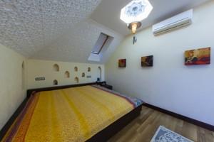 Дом C-105521, Северина Наливайка, Севериновка (Макаровский) - Фото 23