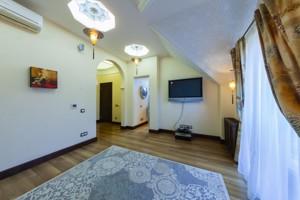 Дом C-105521, Северина Наливайка, Севериновка (Макаровский) - Фото 24
