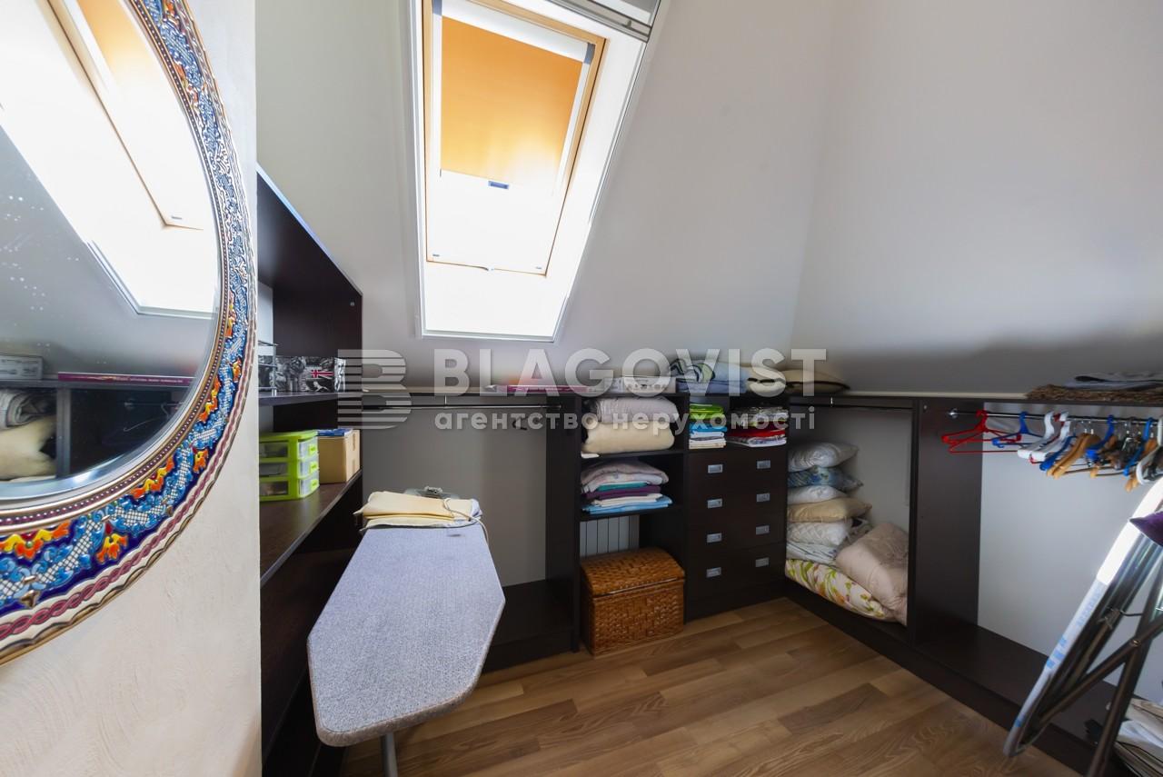 Дом C-105521, Северина Наливайка, Севериновка (Макаровский) - Фото 31