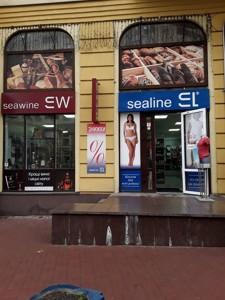 Магазин, Златоустовская, Киев, A-109452 - Фото3