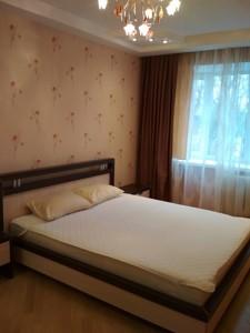 Квартира Бусловская, 20, Киев, C-105721 - Фото 9
