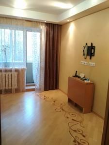 Квартира Бусловская, 20, Киев, C-105721 - Фото 5