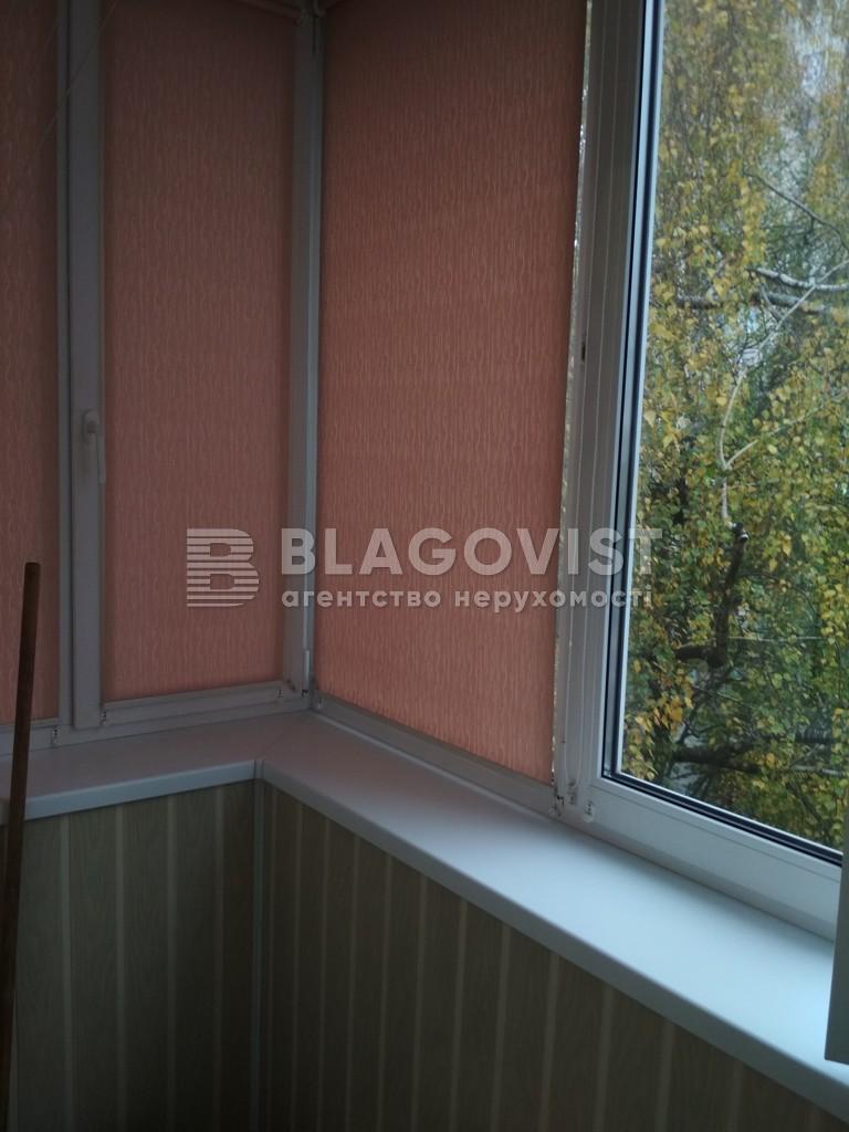 Квартира C-105721, Бусловская, 20, Киев - Фото 18
