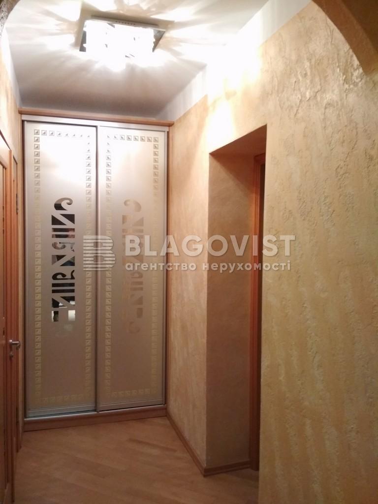 Квартира C-105721, Бусловская, 20, Киев - Фото 21