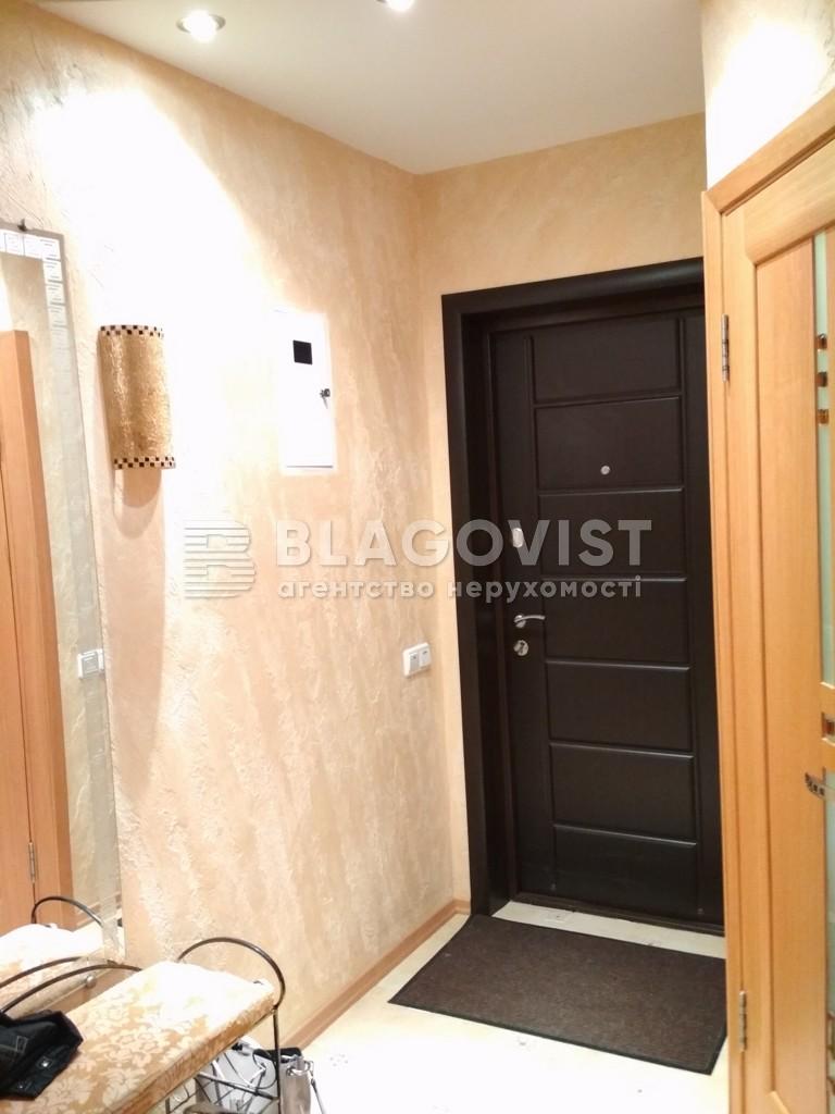 Квартира C-105721, Бусловская, 20, Киев - Фото 23