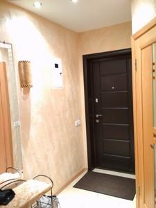 Квартира Бусловская, 20, Киев, C-105721 - Фото 21