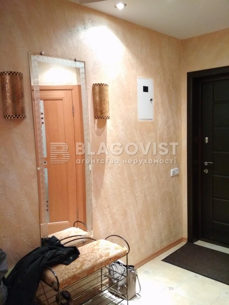 Квартира C-105721, Бусловская, 20, Киев - Фото 22