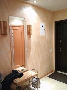 Квартира Бусловская, 20, Киев, C-105721 - Фото 20