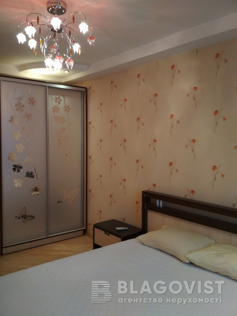 Квартира C-105721, Бусловская, 20, Киев - Фото 12