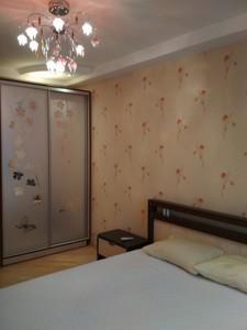 Квартира Бусловская, 20, Киев, C-105721 - Фото 10