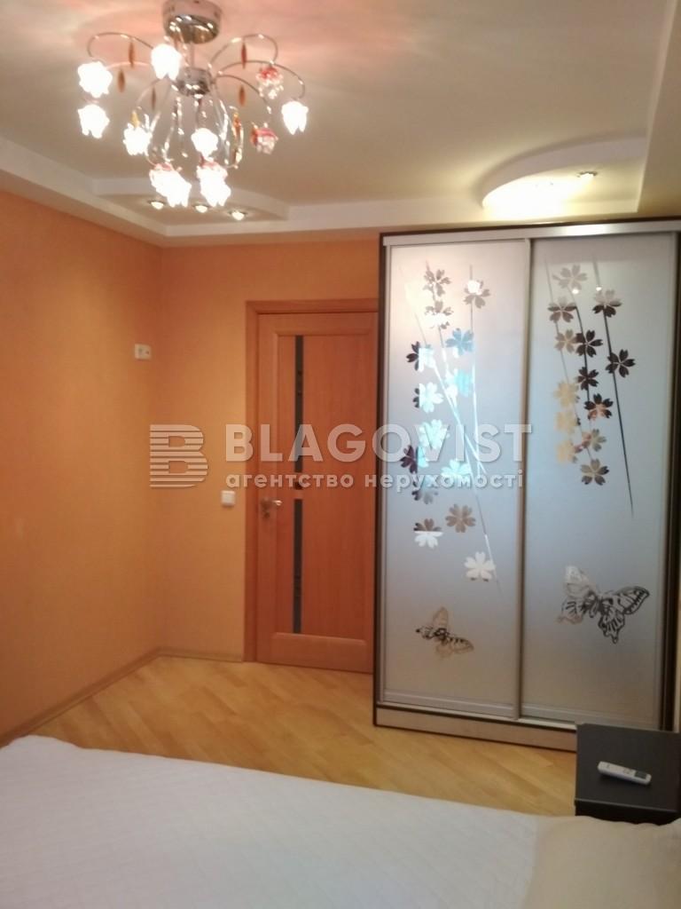 Квартира C-105721, Бусловская, 20, Киев - Фото 13