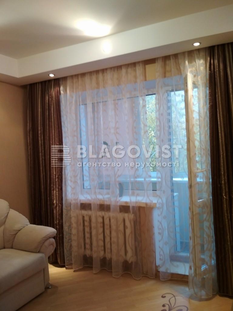 Квартира C-105721, Бусловская, 20, Киев - Фото 6