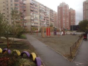 Apartment Balzaka Onore de, 82, Kyiv, Z-400220 - Photo3